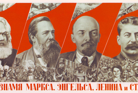 Red banner with banner Marx, Engels, Lenin, Stalin