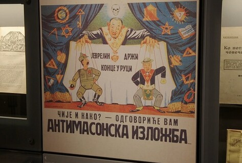 Jewish conspiracy poster Soviet Union